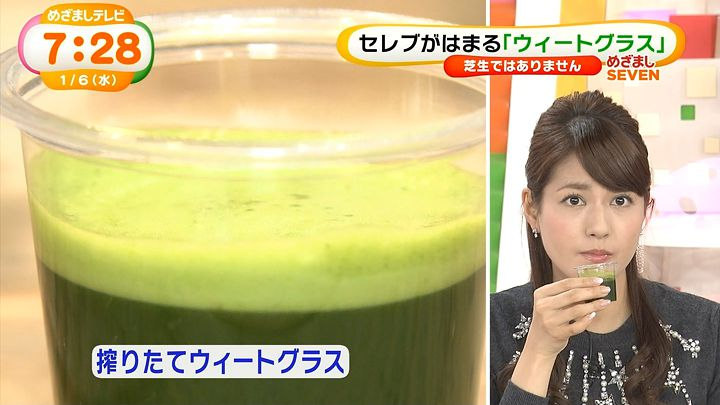 nagashima20160106_18.jpg