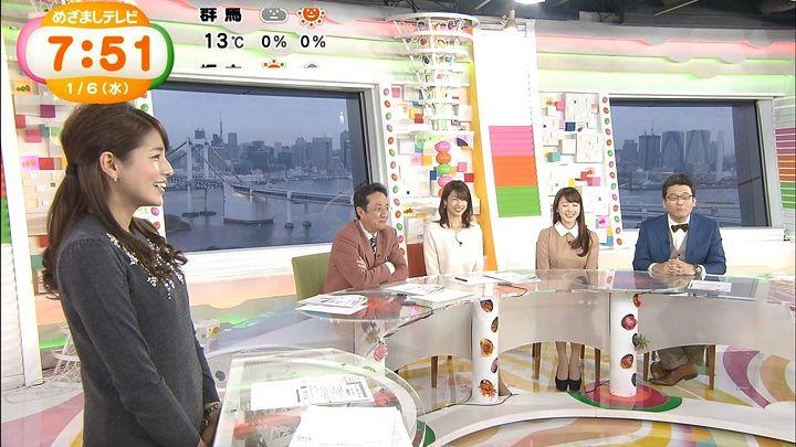 nagashima20160106_22.jpg