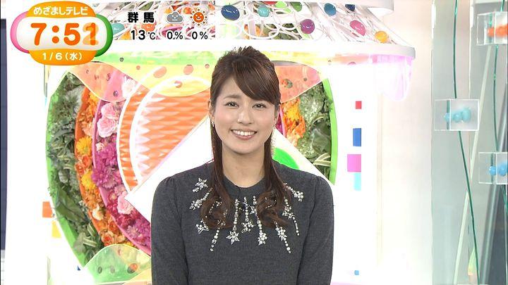 nagashima20160106_23.jpg