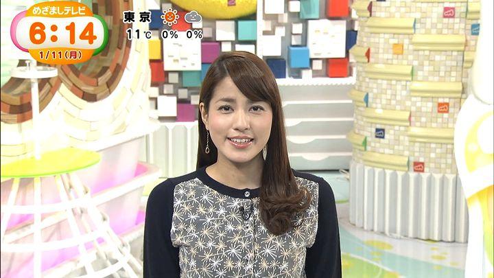 nagashima20160111_03.jpg