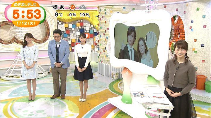 nagashima20160112_03.jpg