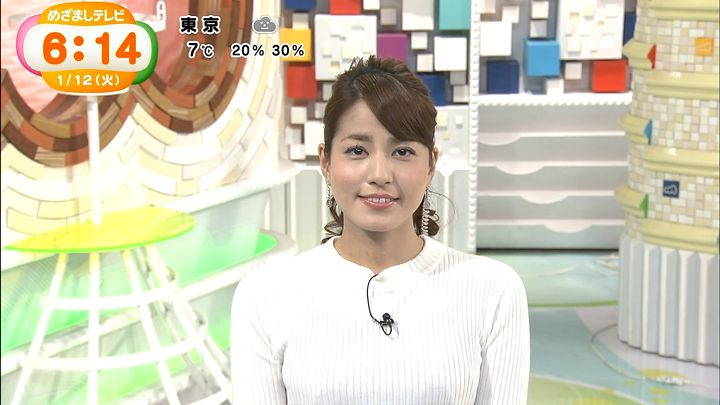 nagashima20160112_04.jpg
