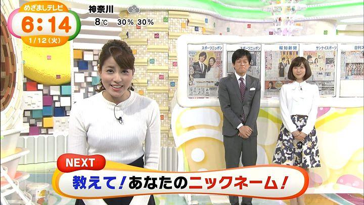 nagashima20160112_05.jpg
