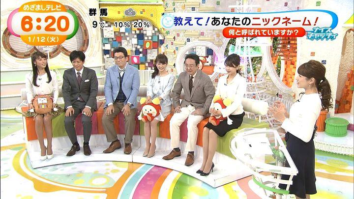 nagashima20160112_07.jpg