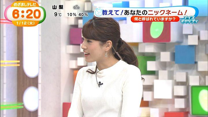 nagashima20160112_08.jpg