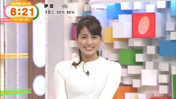 nagashima20160112_09.jpg