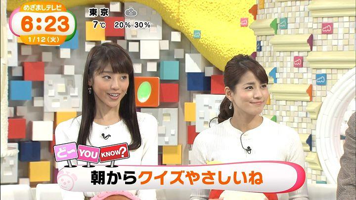 nagashima20160112_10.jpg
