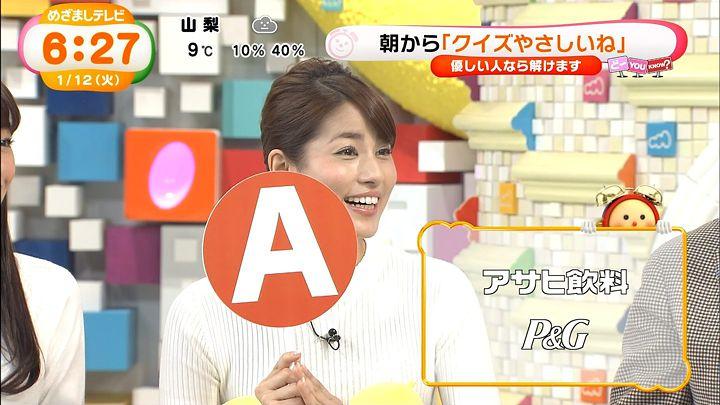 nagashima20160112_11.jpg