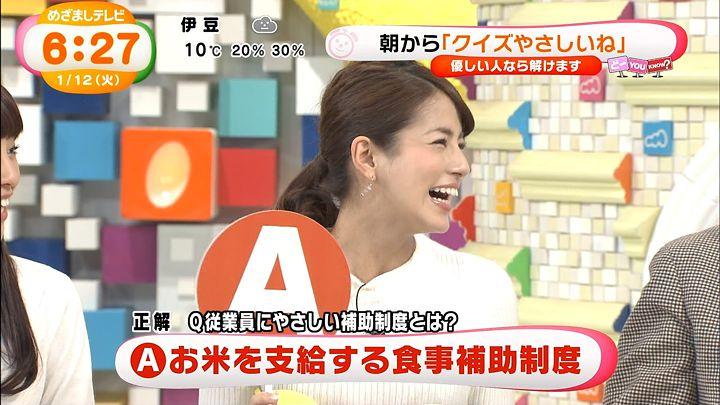 nagashima20160112_12.jpg