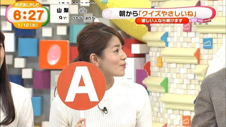 nagashima20160112_13.jpg