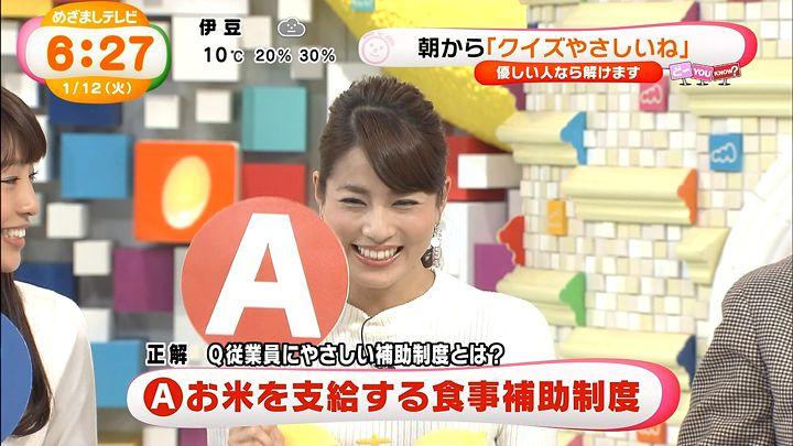 nagashima20160112_14.jpg