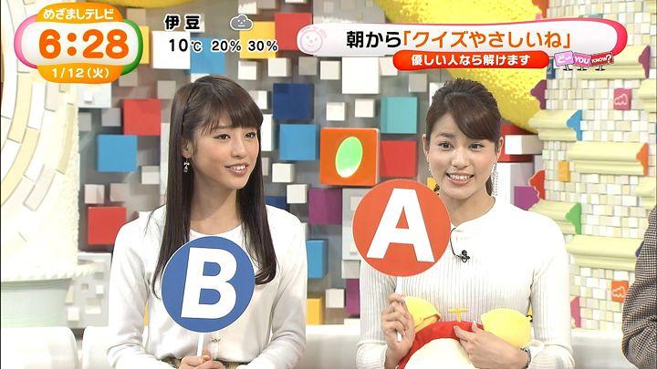 nagashima20160112_15.jpg