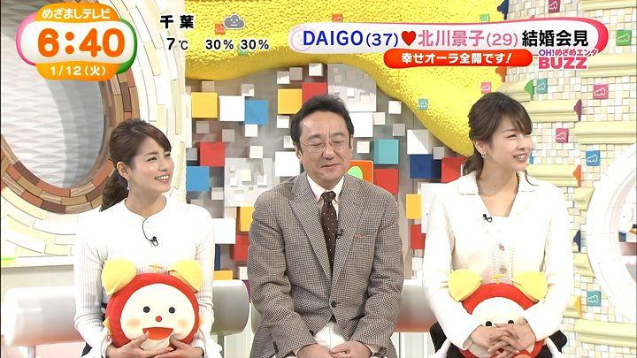 nagashima20160112_16.jpg