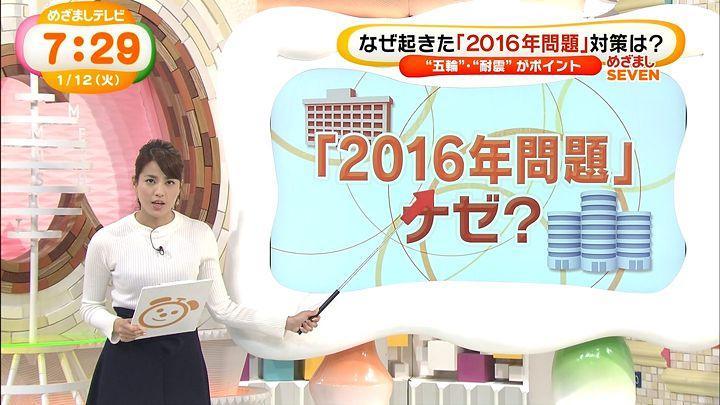 nagashima20160112_18.jpg