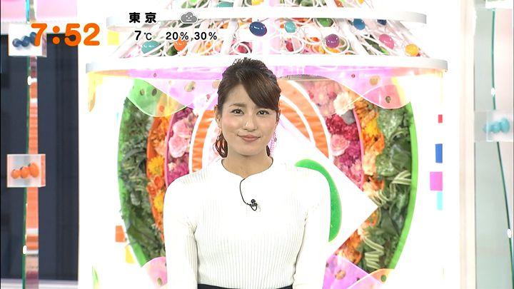 nagashima20160112_19.jpg