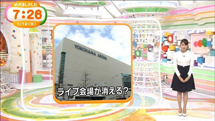 nagashima20160112_21.jpg