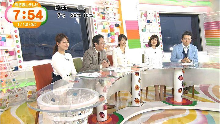 nagashima20160112_22.jpg