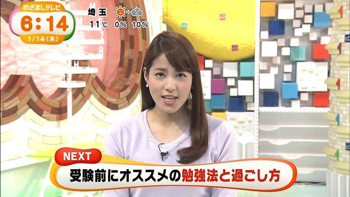nagashima20160114_05.jpg