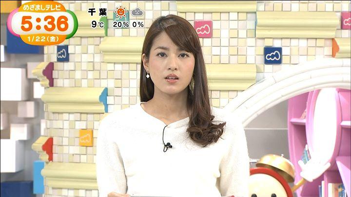 nagashima20160122_01.jpg