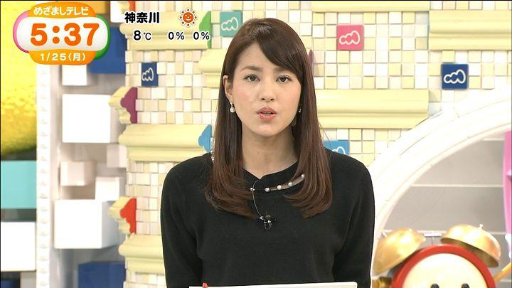 nagashima20160125_01.jpg