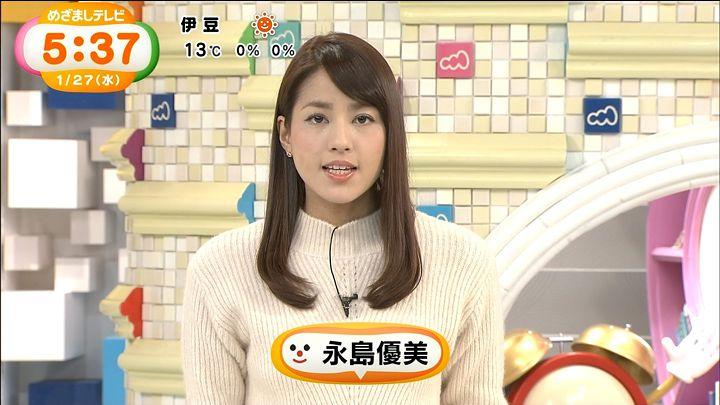 nagashima20160127_01.jpg