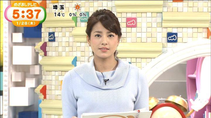 nagashima20160128_01.jpg