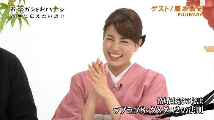 nagashima20160130_04.jpg