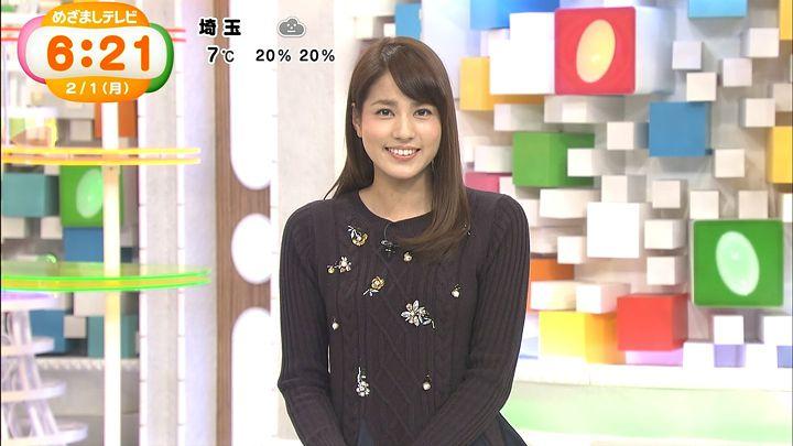 nagashima20160201_06.jpg