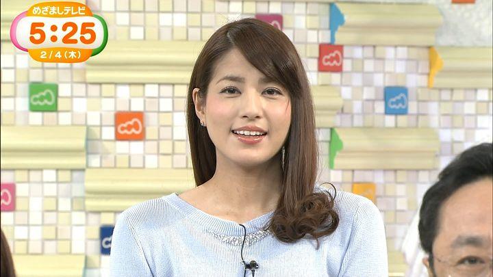 nagashima20160204_01.jpg