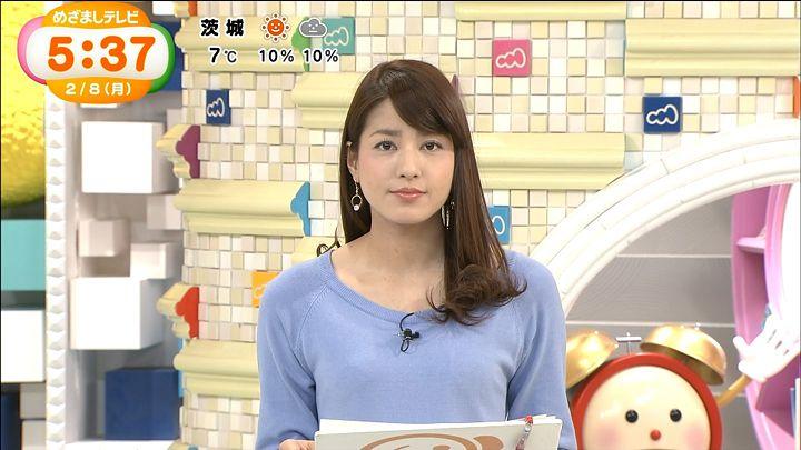 nagashima20160208_01.jpg