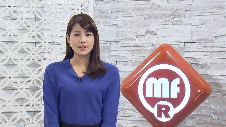 nagashima20160208_14.jpg