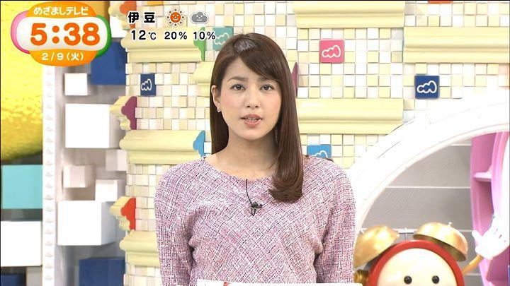 nagashima20160209_01.jpg