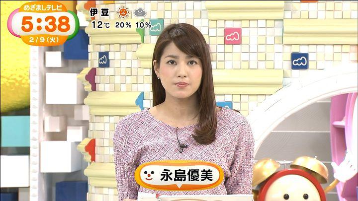 nagashima20160209_02.jpg