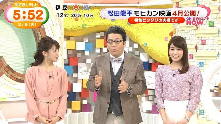 nagashima20160209_04.jpg