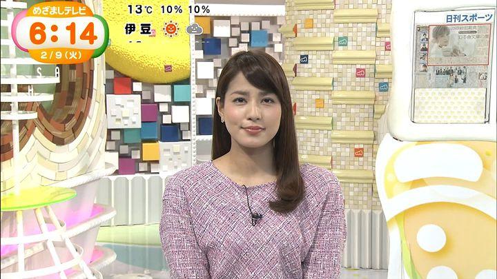 nagashima20160209_05.jpg