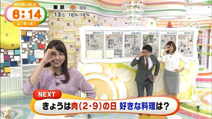 nagashima20160209_06.jpg