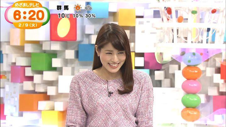 nagashima20160209_07.jpg