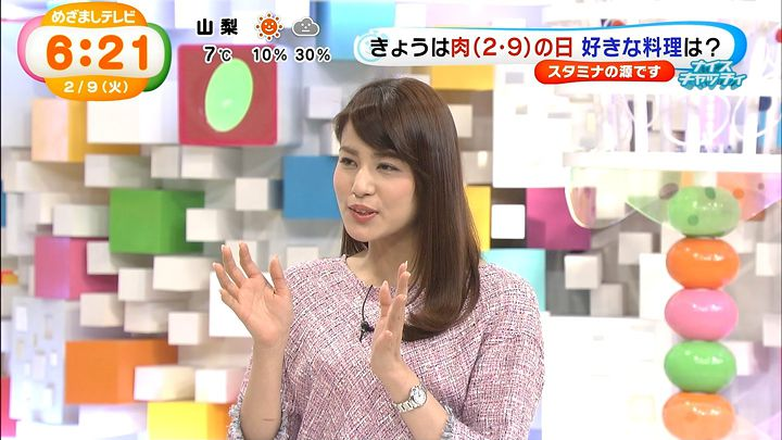 nagashima20160209_09.jpg