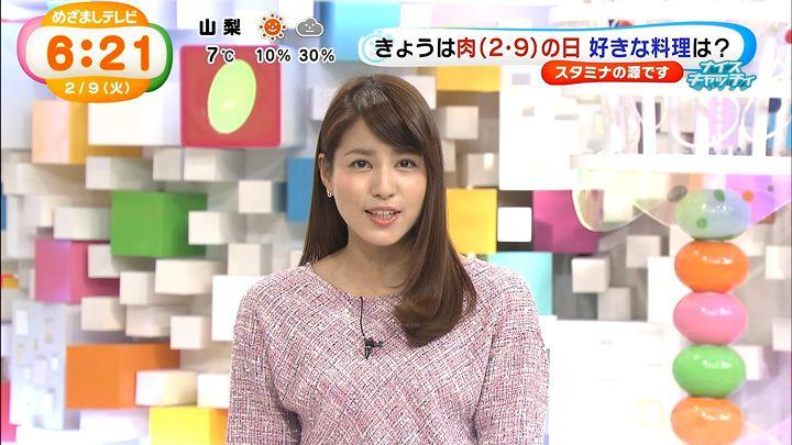nagashima20160209_10.jpg