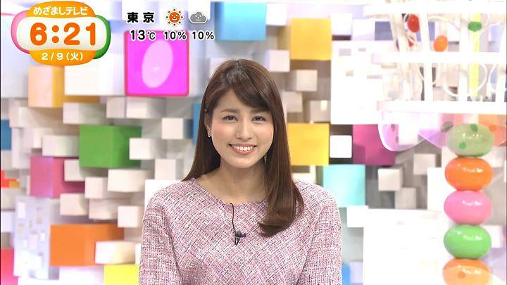 nagashima20160209_11.jpg