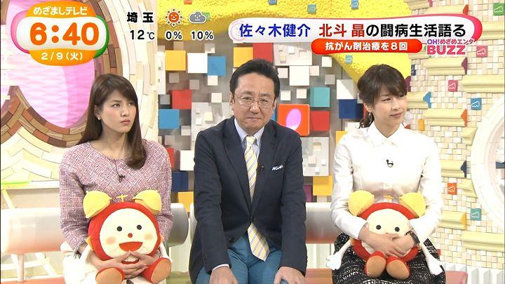 nagashima20160209_14.jpg