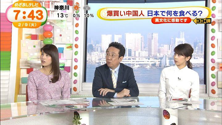 nagashima20160209_16.jpg