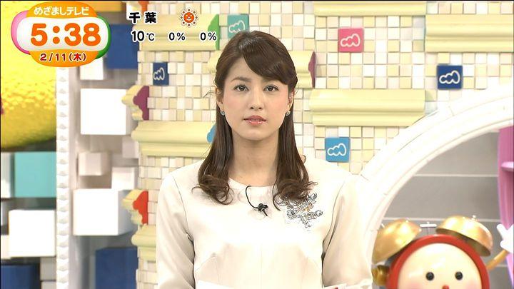 nagashima20160211_01.jpg