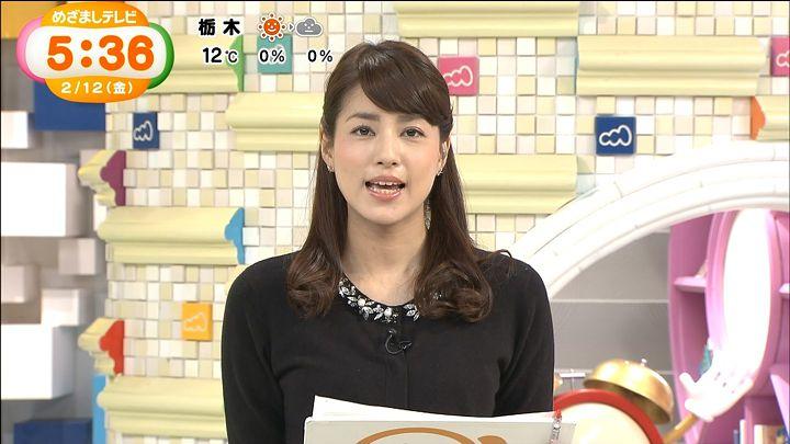 nagashima20160212_01.jpg