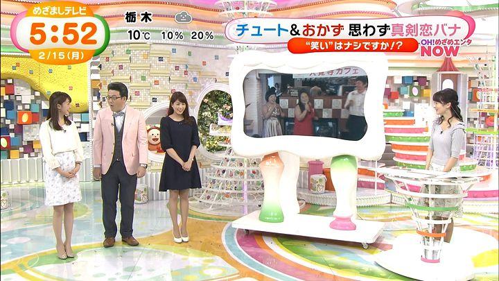 nagashima20160215_03.jpg