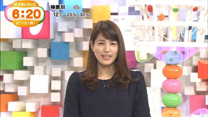 nagashima20160215_04.jpg