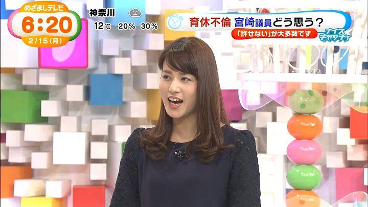 nagashima20160215_05.jpg