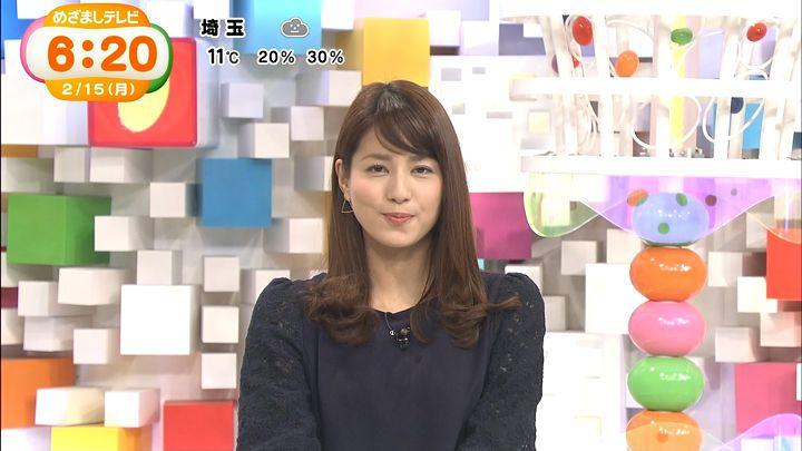 nagashima20160215_06.jpg