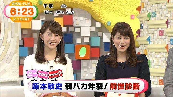 nagashima20160215_07.jpg