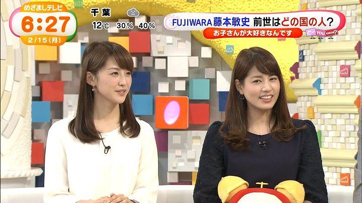nagashima20160215_08.jpg